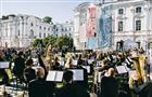 """Около 300 тысяч зрителей посмотрели ввидеосервисе Wink оперу """"Капулетти иМонтекки"""" изСанкт-Петербурга"""