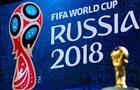 Альфа-Банк разыграет три тысячи билетов на чемпионат мира по футболу FIFA 2018