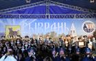 """Торжественное мероприятие в Сызрани - городе """"Трудовой и боевой славы"""""""