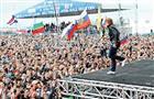 """Рок над Волгой"" на ""Самара Арене"" пройдет в июне"