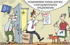 В губернии стартовал проект по предоставлению бесплатной юридической помощи