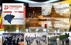 """""""День Победы"""" 9 мая поют на государственных языках всех народов ПФО"""