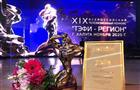 """Проект ГТРК """"Самара"""" """"Голоса Победы"""" получил самую престижную телевизионную награду """"ТЭФИ"""""""