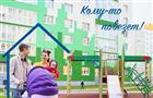 """Застройщик АОСЗ""""Кошелев-Проект Самара"""" помогает своим клиентам оплатить проценты поипотеке"""