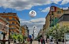 В небе над Самарой появятся памятники в стиле модерн