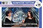 Орган и терменвокс прозвучат вместе в Самарской филармонии
