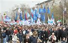 В Самаре 1 мая на митинге ждут 20 тысяч человек