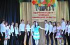 """Названы победитель и лауреаты областного конкурса """"Ученик года-2015"""""""