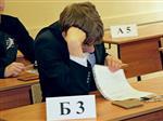 Родители выпускников Самарской области напишут ЕГЭ по русскому языку