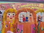 Масленицу на площади Куйбышева в Самаре посетили более 30 тысяч человек