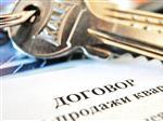 Осторожно, мошенничества при продаже жилья!