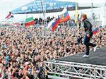 """Дмитрий Азаров пообещал вернуть """"Рок над Волгой"""" после пандемии"""