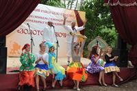 В Павловке провели театральный фестиваль «Золотой ключик»