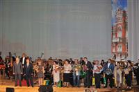 В Самаре состоялось общегородское собрание и концерт в честь Дня города