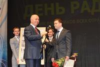 Николай Меркушкин поздравил работников различных отраслей связи с наступающим Днем радио