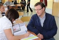 Голосование кандидатов в мэры