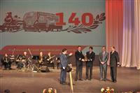 Куйбышевская железная дорога отмечает 140-летие со дня образования
