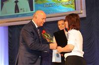 """Николай Меркушкин: """"У Самарской области есть все возможности, чтобы стать крупнейшим в ПФО логистическим центром"""""""