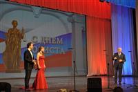 В Самарском театре оперы и балета отметили День юриста