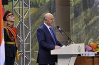 Форум народного единства в Самаре