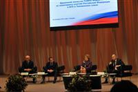 В Самаре Валентина Матвиенко совместно с главами регионов ПФО обсуждает проблемы вступления России в ВТО