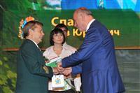 Николай Меркушкин поздравил лесников с профессиональным праздником