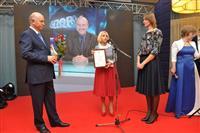Губернатор наградил лучших журналистов области