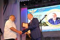 Николай Меркушкин поздравил речников области с наступающим профессиональным праздником