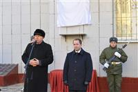 Николай Меркушкин и Михаил Бабич открыли мемориальную доску, посвященную Герою Советского Союза Федору Сафонову