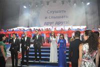 """В УК """"МТЛ-Арена"""" молодежь Самарской области отметила День государственного флага"""