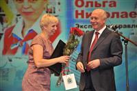 В Самарском театре оперы и балета состоялось торжественное мероприятие, приуроченное ко Дню работника торговли