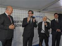 Губернатор вместе с послом Франции заложили камень в строительство нового завода в Самаре