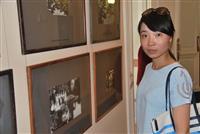 Для китайских студентов устроили экскурсию по Самаре