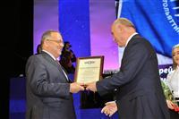 Николай Меркушкин поздравил педагогов Тольятти с  Международным днем учителя