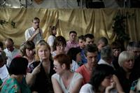В Новокуйбышевске стартовали праймериз