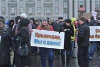 Десятки тысяч самарцев на митинге поддержали вхождение Крыма и Севастополя в состав России