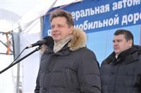 Министр транспорта РФ открыл новый участок автодороги из Самары в Оренбург