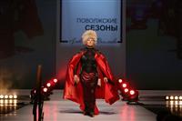 Поволжские сезоны без Александра Васильева