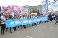 В Самаре проходят первомайские демонстрации