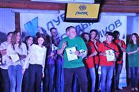 """""""РИТЭК-Самара-Нафта"""" провела мероприятие для молодых специалистов"""