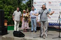 """Самарские перья """"Зажгли"""" в Струкачах"""