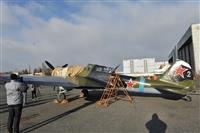 """На """"Авиакоре"""" прошли испытания Ил-2"""