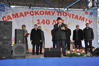Николай Меркушкин принял участие в торжественных мероприятиях, посвященных 140-летию самарского почтамта