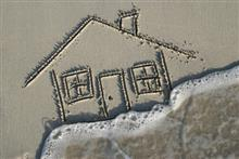 В каких ситуациях пригодится страхование титула недвижимости