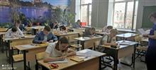 МБОУ ЛАП - 135 г.о. Самара