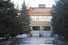 """По фактам злоупотребления полномочиями на 404 млн руб. на РКЦ """"Прогресс"""" возбудили уголовное дело"""