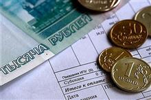 После ликвидации аварии энергетики припомнили самарцам 8 млрд руб. долга
