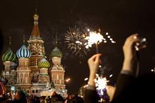 Где жителям региона провести новогодние праздники