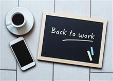 Как легко вернуть сотрудников к работе после отпуска