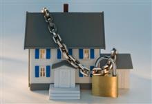 Можно ли приобрести объект жилой недвижимости, находящийся в залоге?